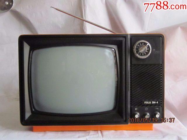 70-80年代飛鹿牌12英寸黑白電視機