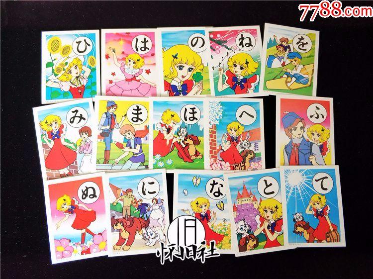 80后怀旧日本原版儿童识字卡花仙子动画片主题卡片带原盒全