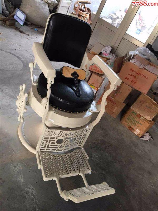 老式铸铁理发椅子老式铸铁剃头凳子老物件