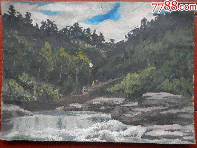 60—70年代山水风景水粉画一张