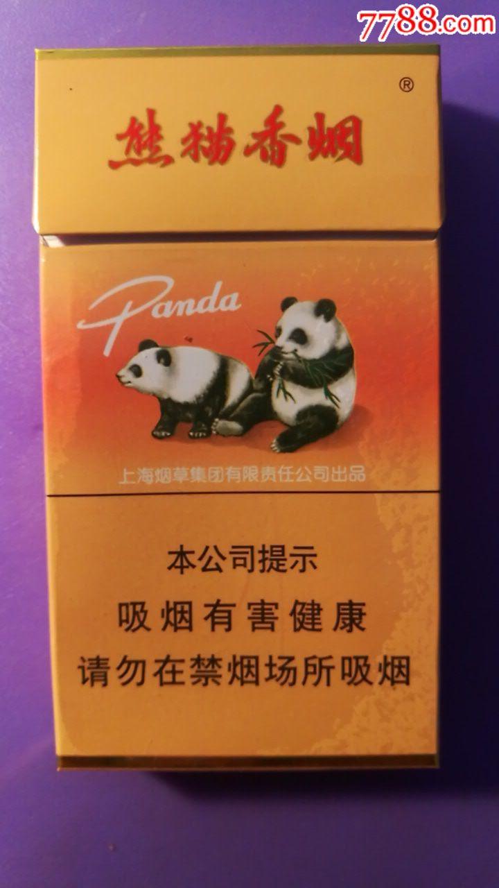 熊猫(硬特规)专供出口 - 香烟价格表,真伪鉴别,香烟... -烟悦网]