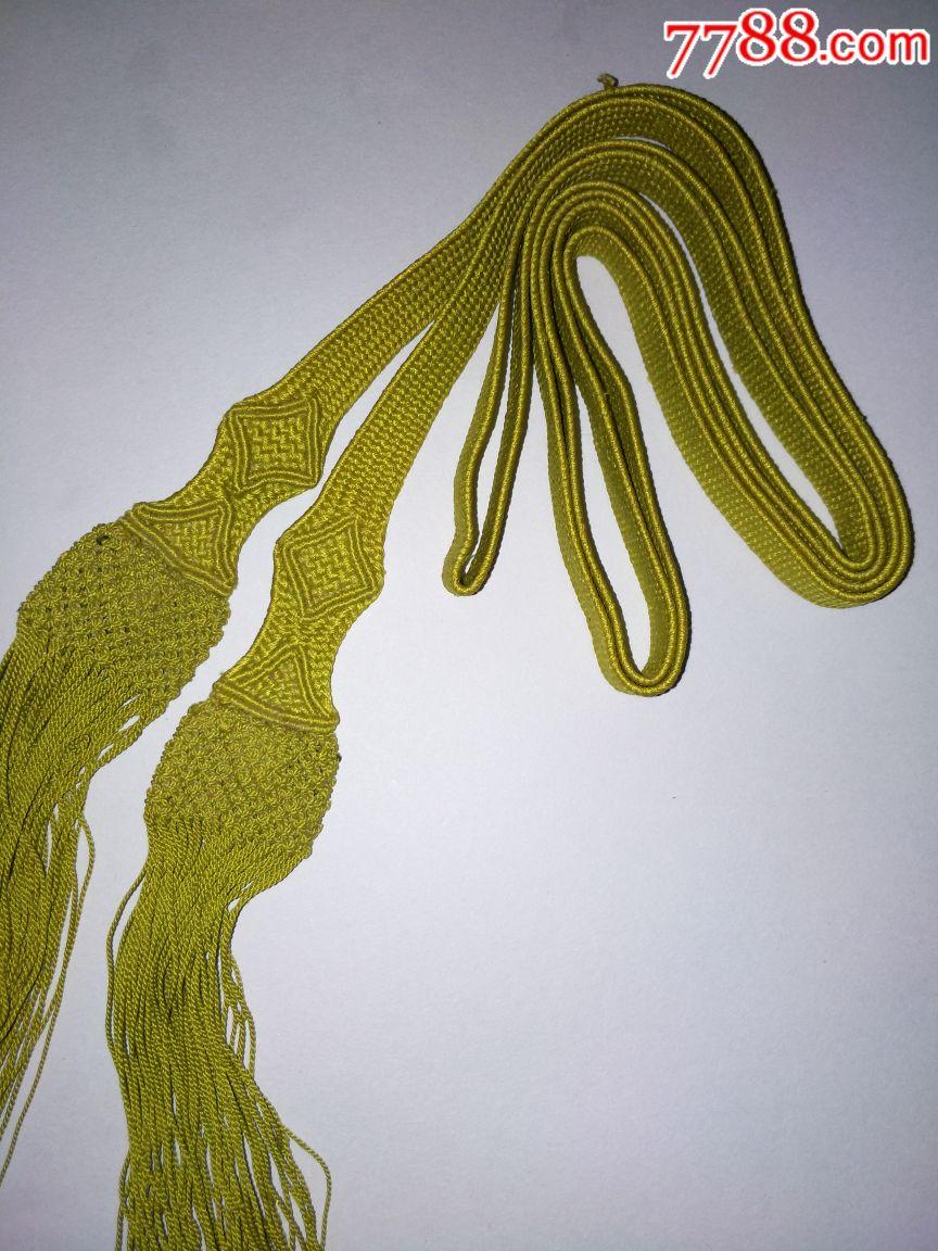 黄带子是什么_黄带子
