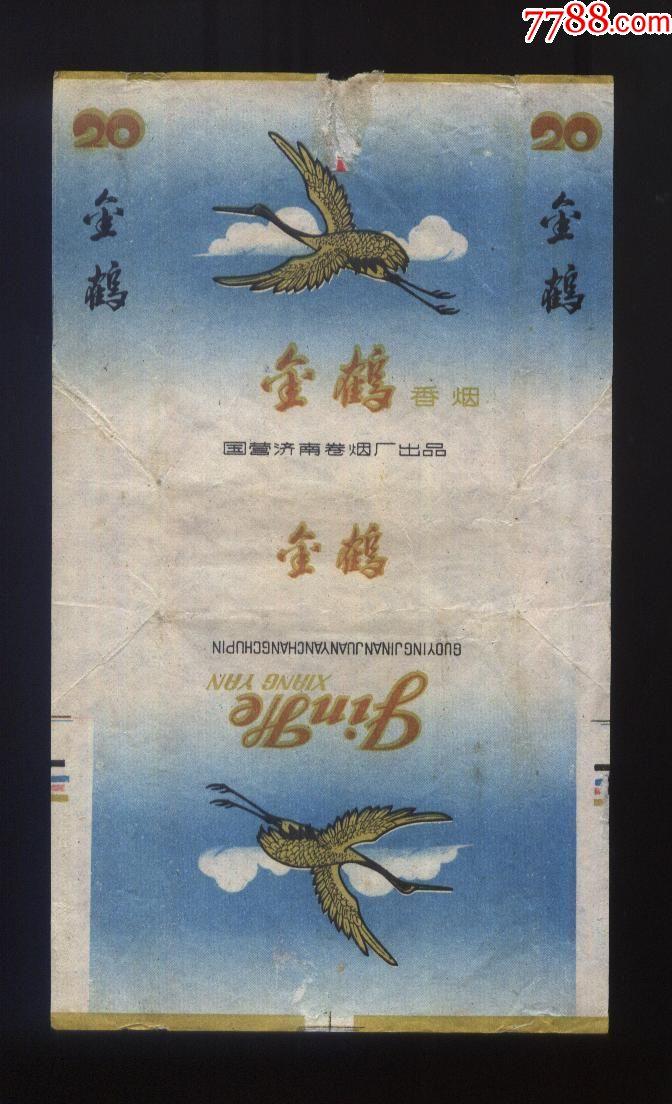 金鹤电子-蒋海秀