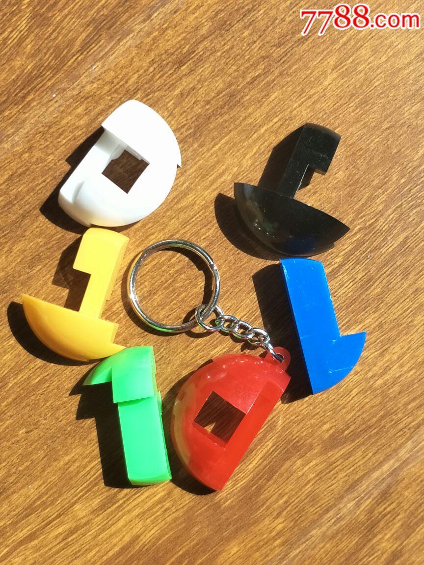 八十年代,拼装组合玩具球钥匙链