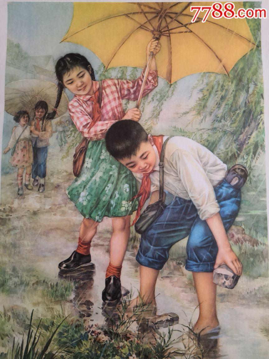 学雷锋做好事,红领巾,漂亮小女孩,小女生,无男孩超qqa女生说说拽版权图片