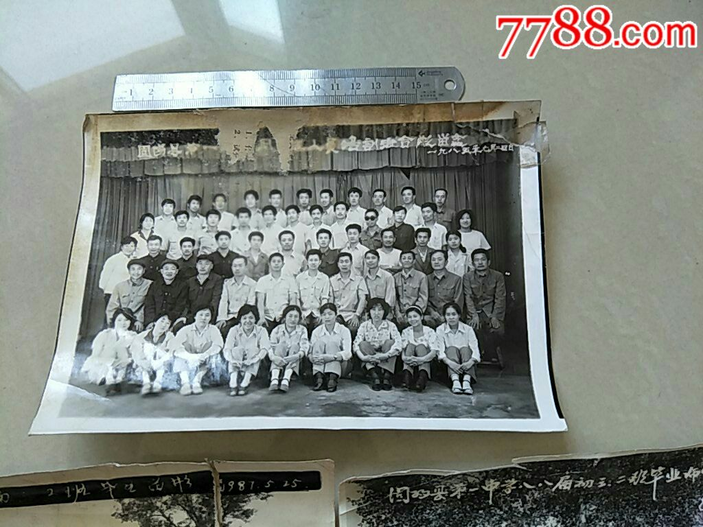 内蒙古固阳一中1985、1987、1988年初中毕业合影难题代数初中图片