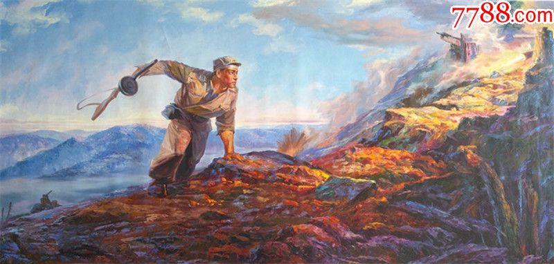 朝鲜一级画家姜胜烈大幅革命宣传油画消灭敌人的机枪图片