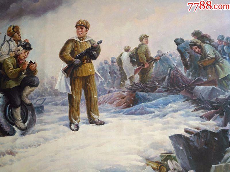 朝鲜功勋画家大幅革命宣传画战争胜利【祥瑞居画廊】_第4张_7788收藏图片