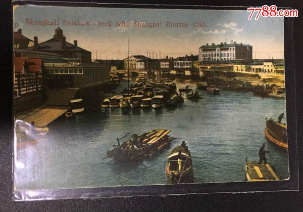 民国上海苏州河老明信片