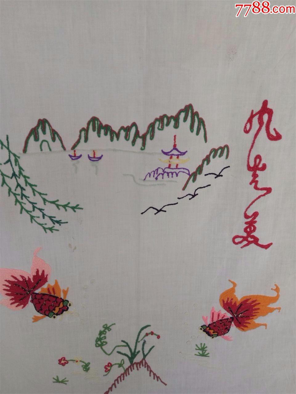 怀旧收藏八十年代门帘刺绣门帘风光美风景金鱼图案仅供收藏