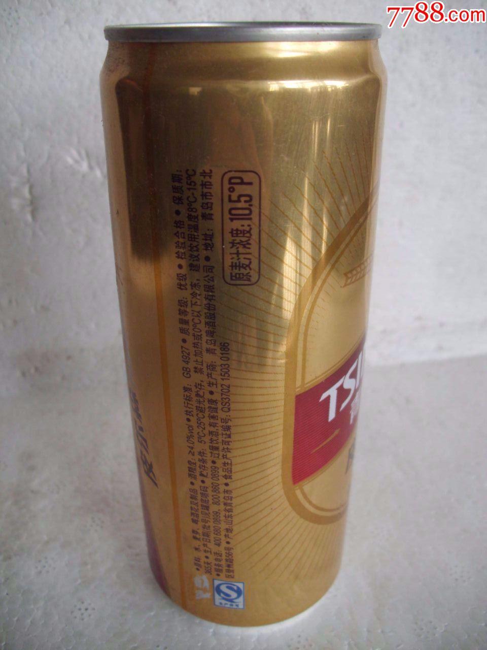青岛啤酒=皮尔森【330ml】