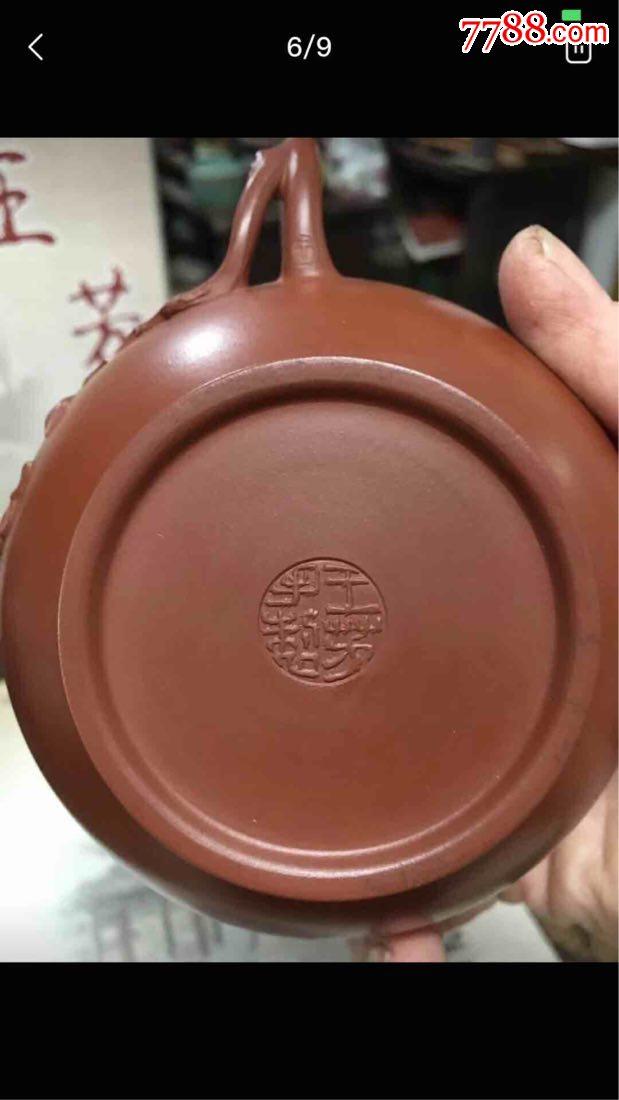 师【王芳手制】采用黄龙山原矿大红袍全手工制作的300开心果紫砂壶.图片