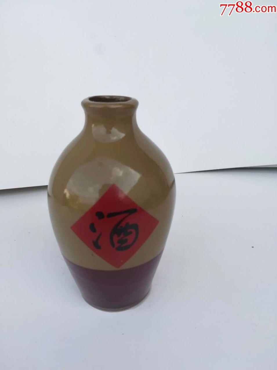 酒瓶收藏·花冠酒小瓶