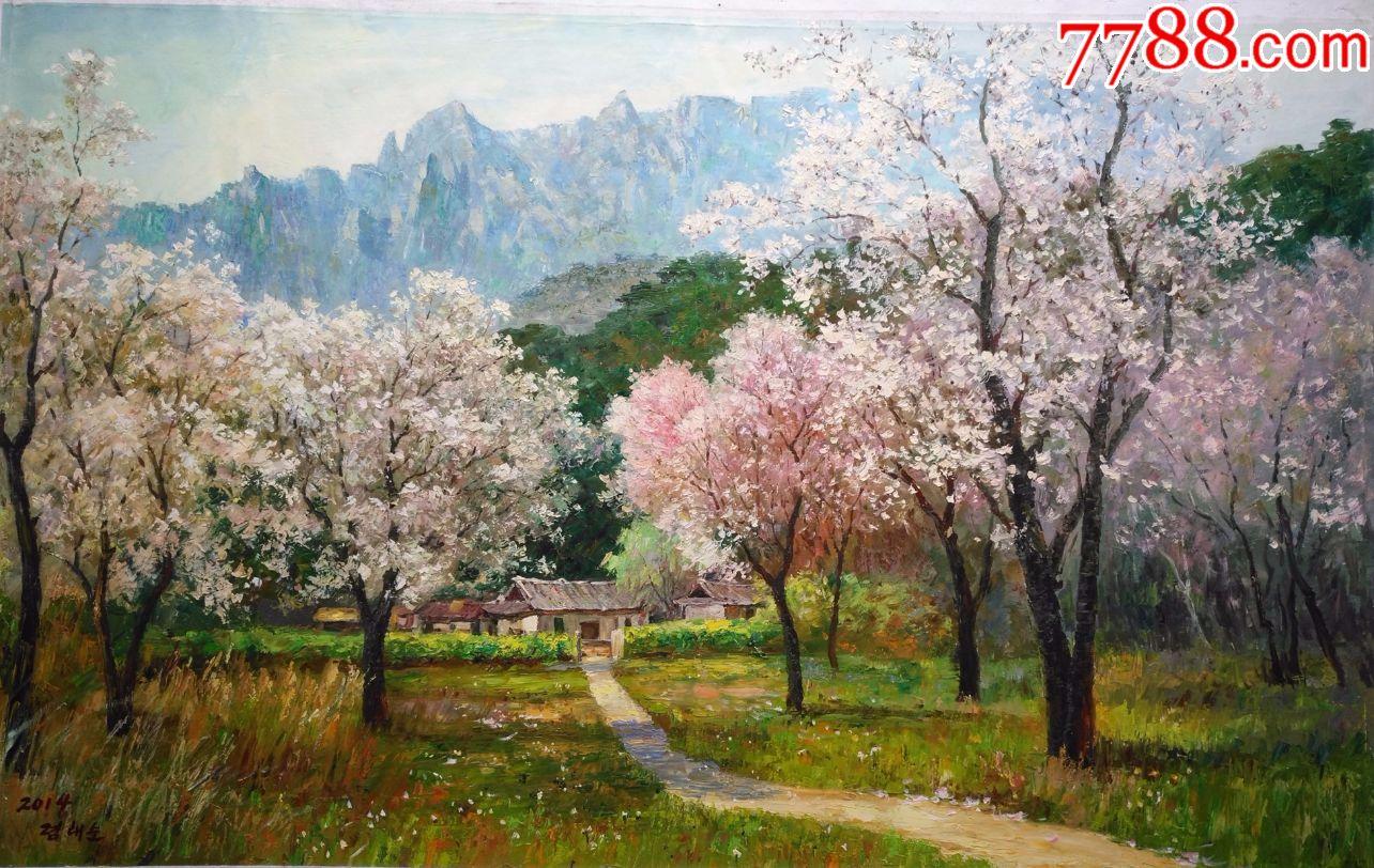 朝鲜人民画家廉泰顺风景油画桃花园