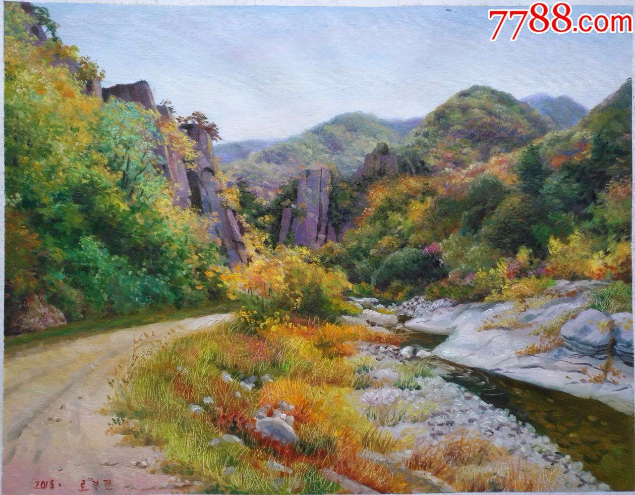 朝鲜一级画家卢景丹风景油画【祥瑞居画廊】_第1张_7788收藏__中国图片