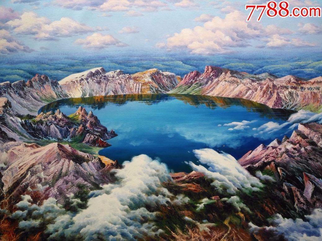 朝鲜风景油画长白山天池(聚宝盆)_第4张_7788收藏__中国收藏热线图片