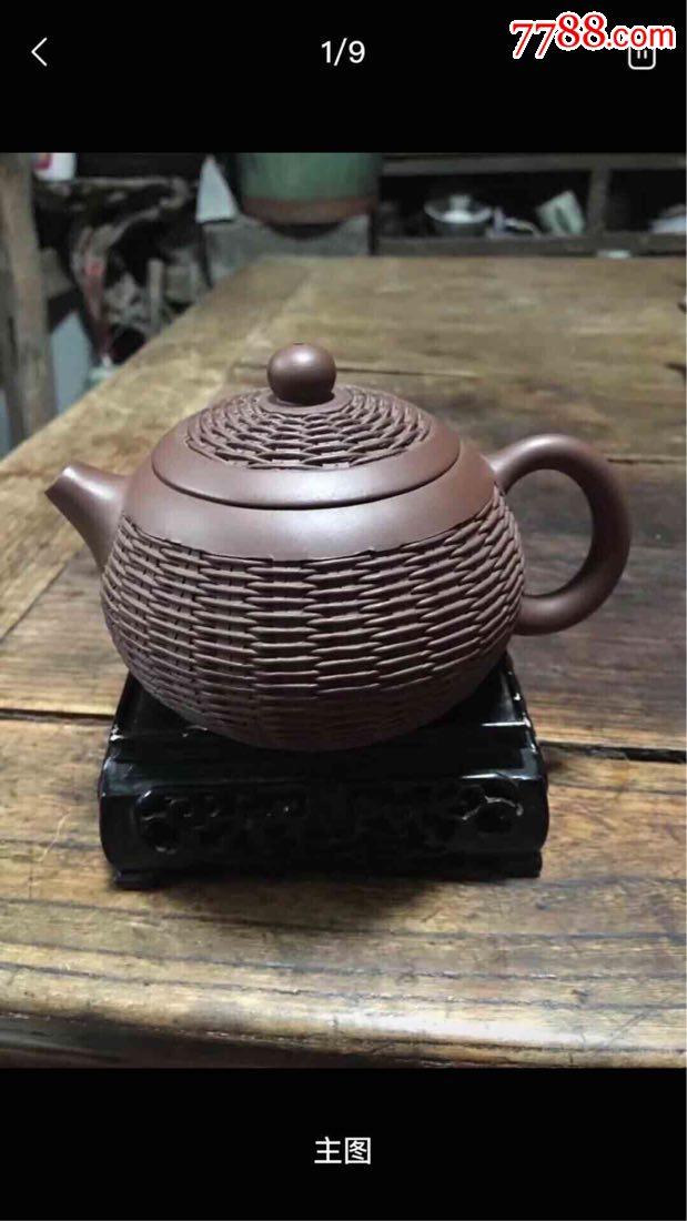 宜兴紫砂工艺师手工制作的260cc藤编式西施壶