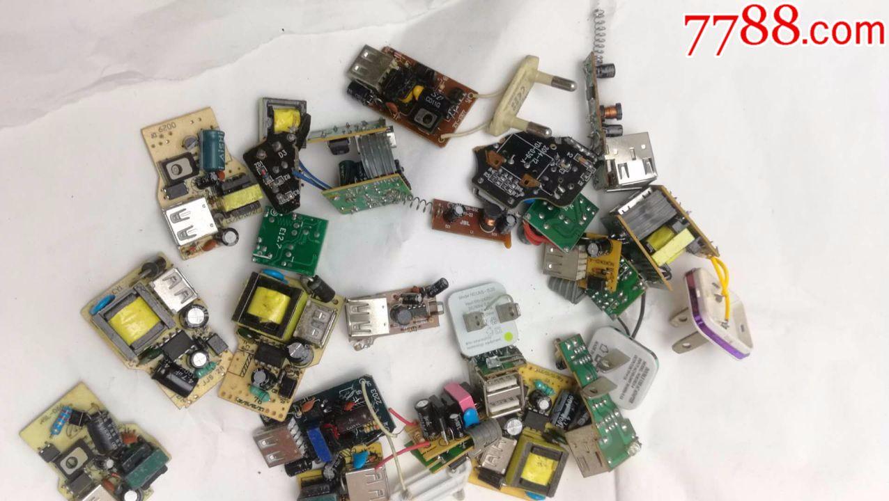 电路板,充电器,配件的,电容,电阻