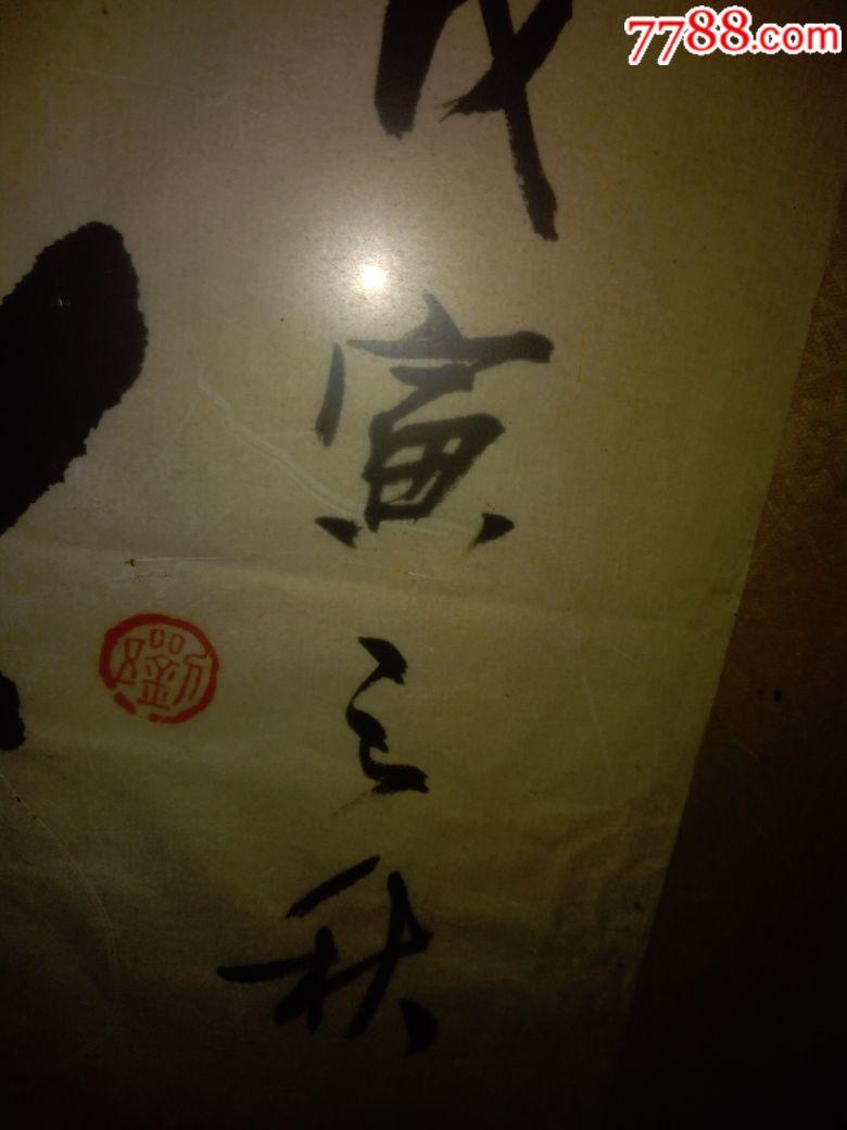 刺青 纹身 780_1040 竖版 竖屏