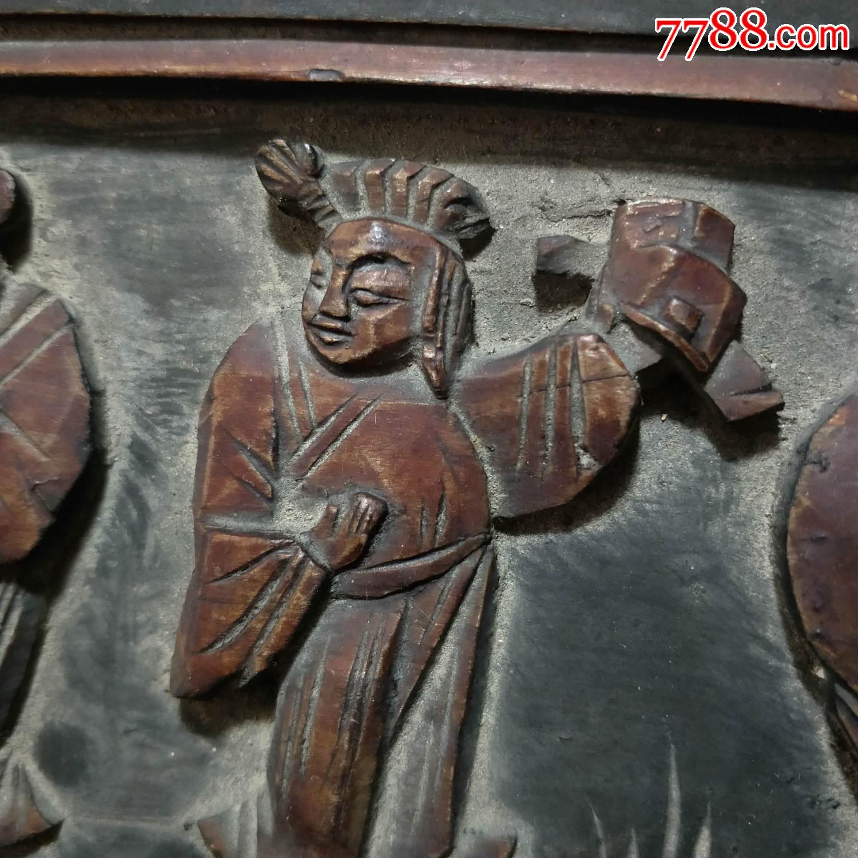 清代人物木雕花板民俗古风古玩古董木器家具装饰