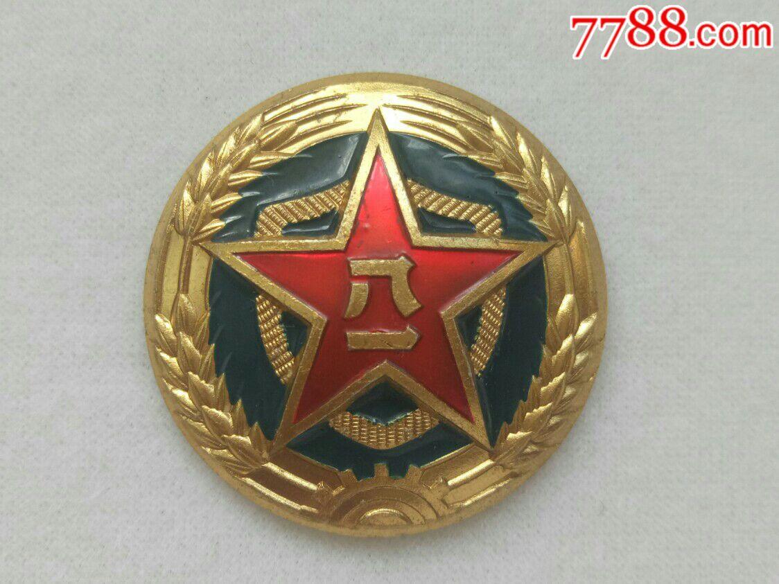 公安部队大帽徽(se60138251)_