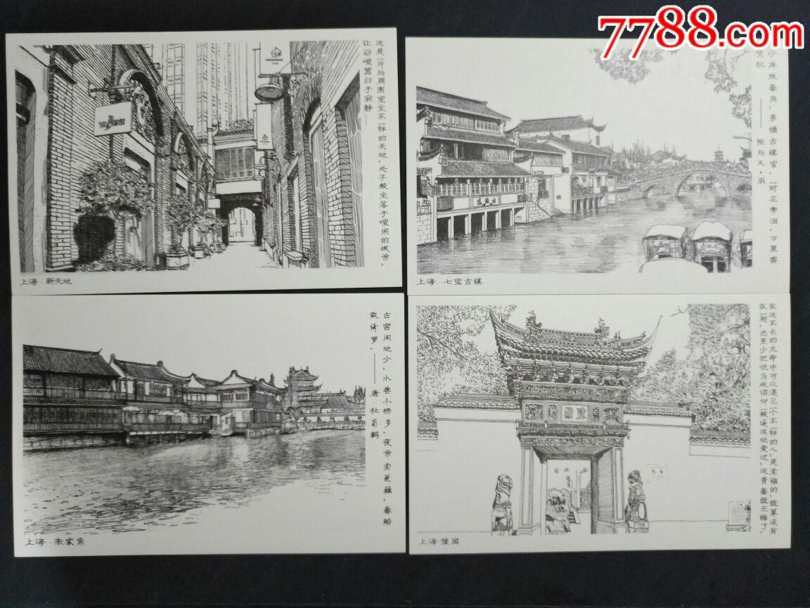 笔尖下的上海手绘明信片