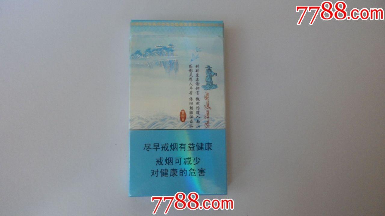 泰山【八仙过海--曹国舅】16戒烟版;条形码155540.