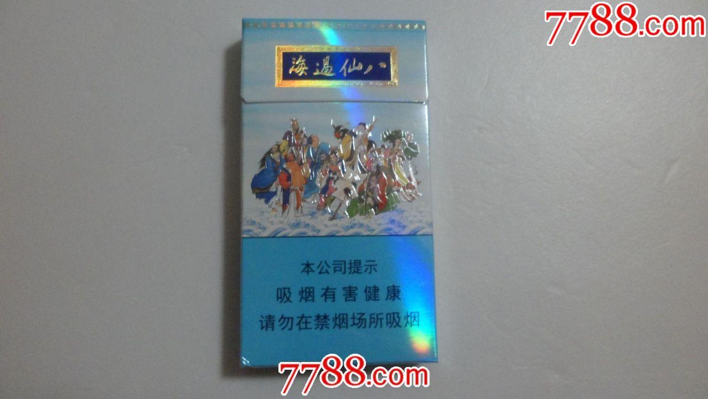 泰山【八仙过海--八仙】16戒烟版;条形码155540;近95品.