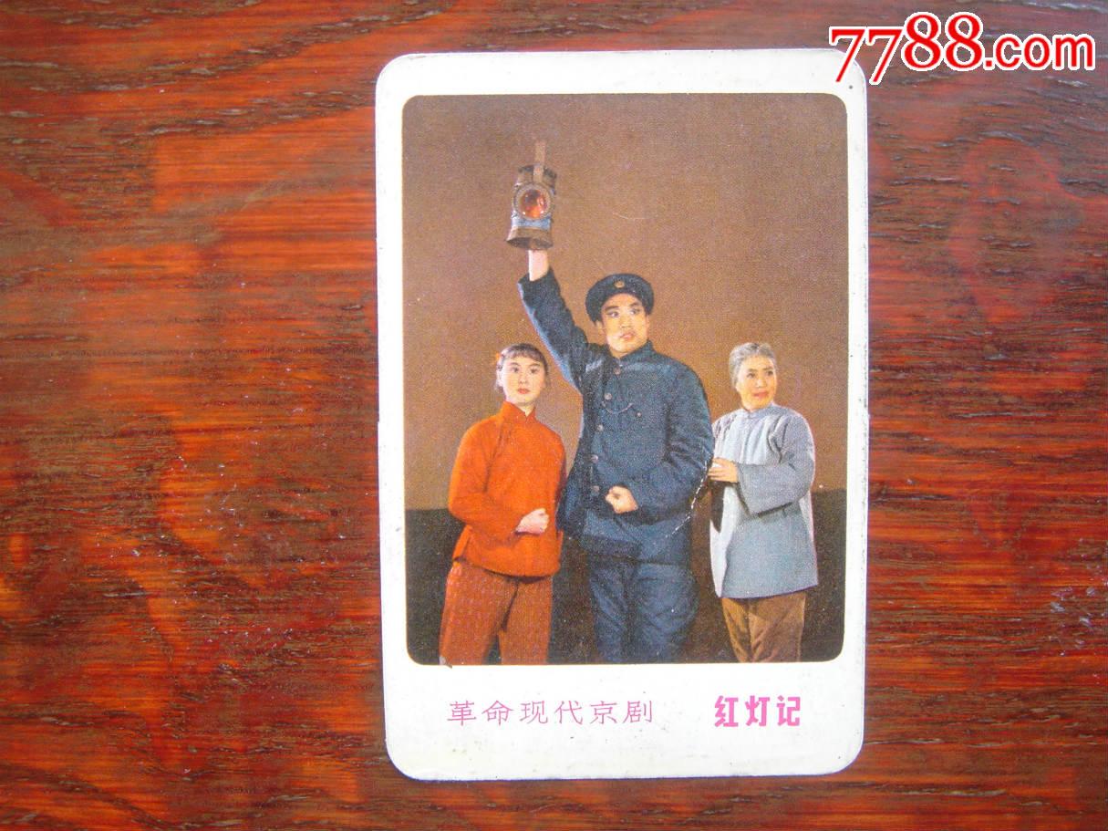 革命�F代京� 都t�粲�》(se60320147)_