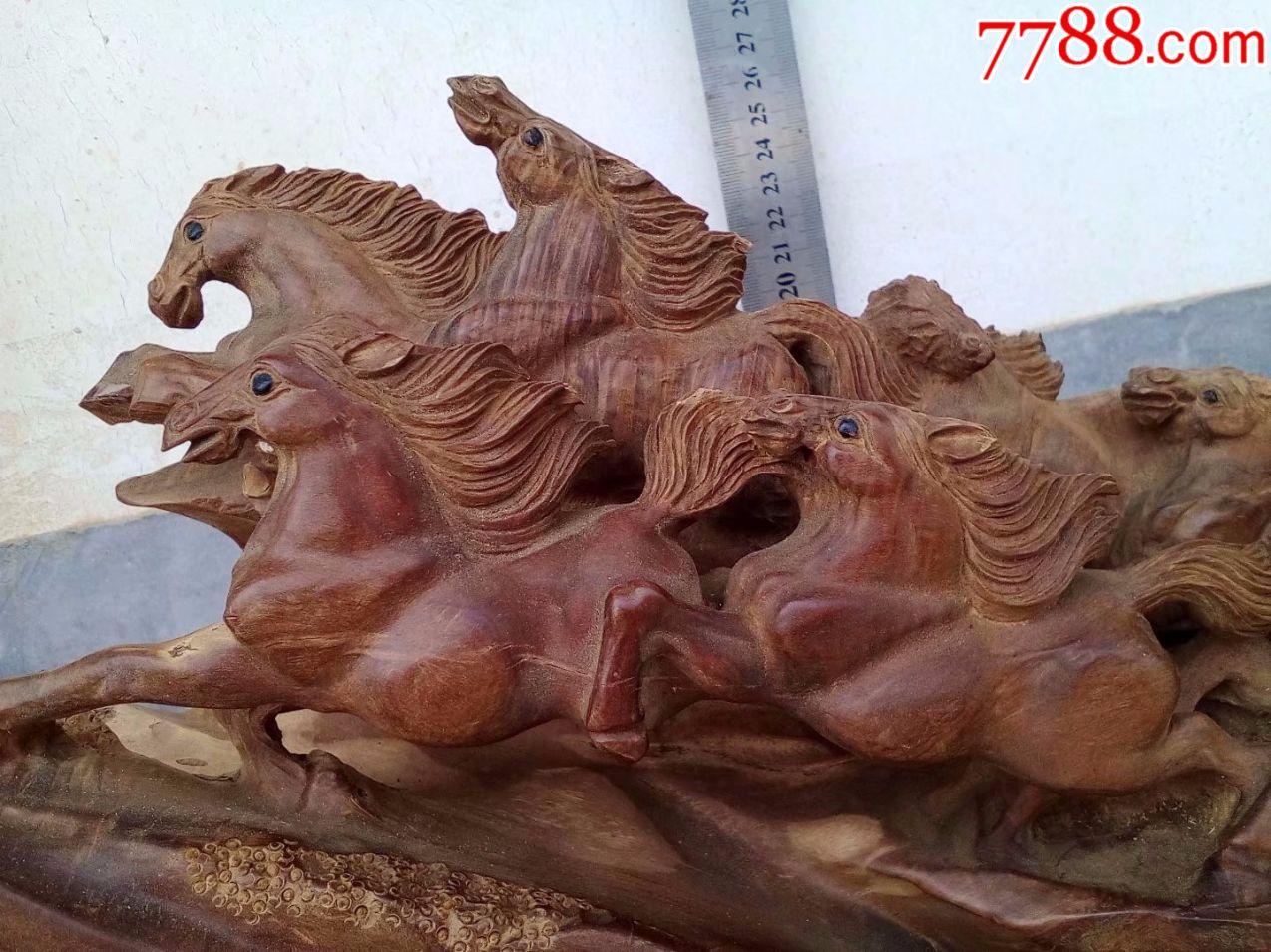 2斤重,檀香榴木雕刻动物花鸟八骏马,纯手工雕刻【木雕佛像与书画】_第