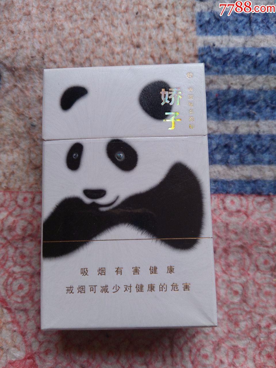娇子功夫熊猫
