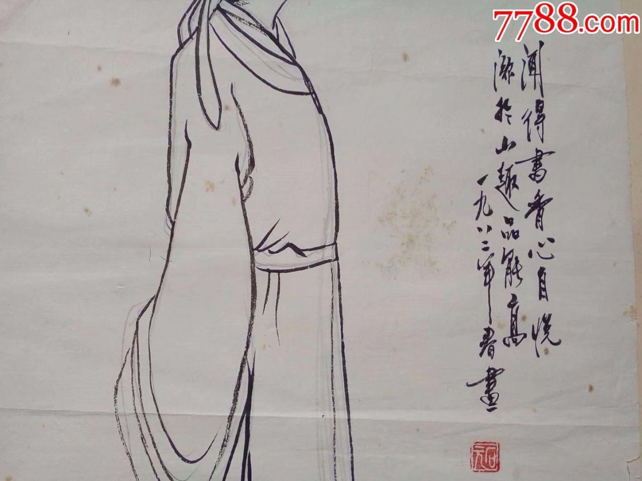 包邮一口价,水墨人物画国画小品画,八十年代原创作品唐代诗人