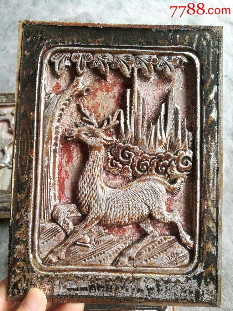 动物木雕花板鹿鹤同春