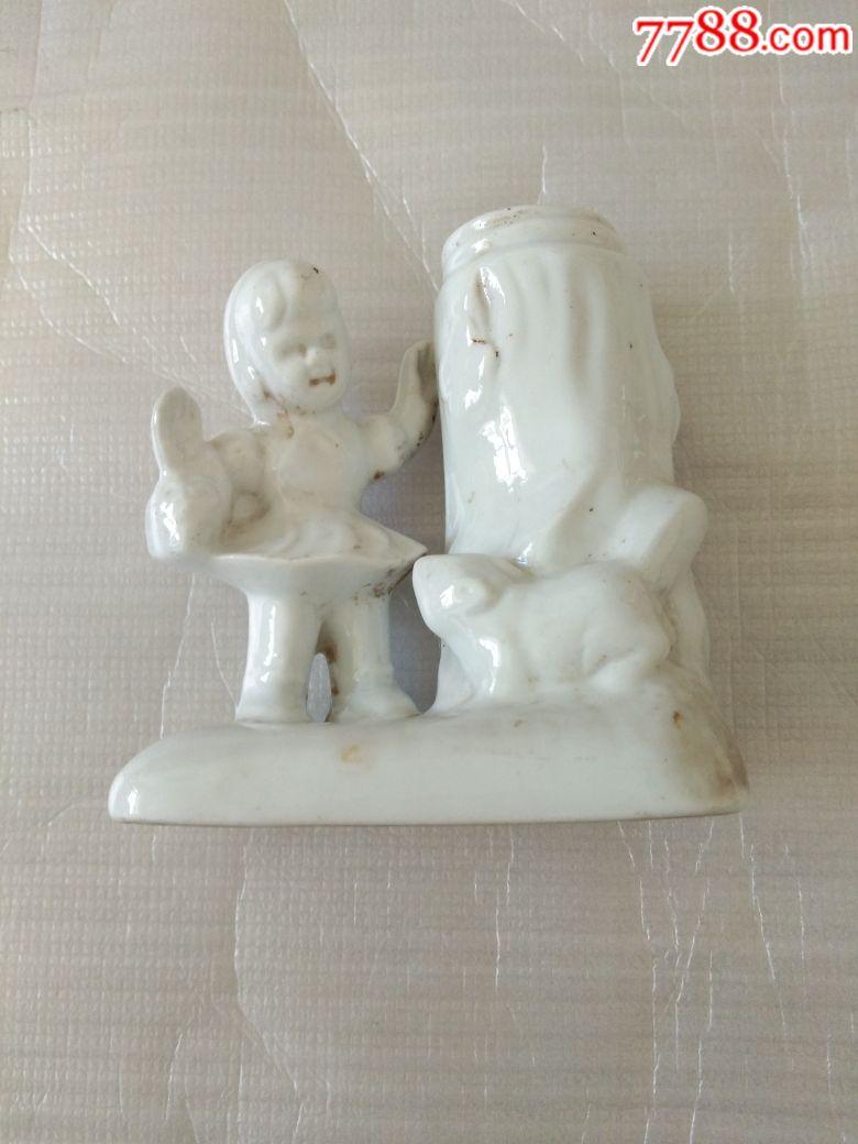 文革人物瓷器雕塑燈盞擺件(se60530856)_7788舊貨商城__七七八八商品交易平臺(7788.com)