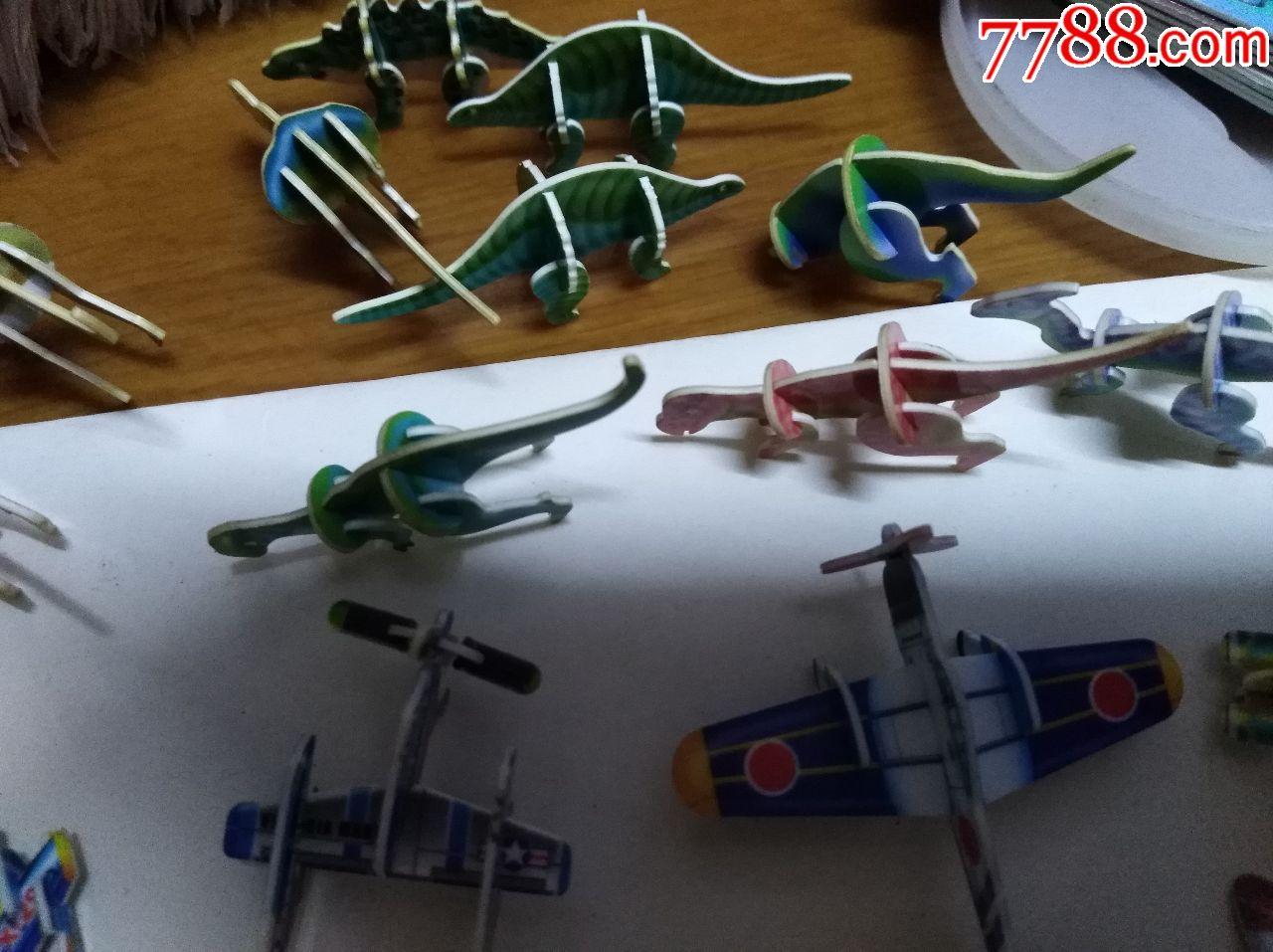 小灵龙飞机卡叠成的恐龙玩具,玩具,小车,变形金刚等一中班教案《数学图形找家》娃娃图片