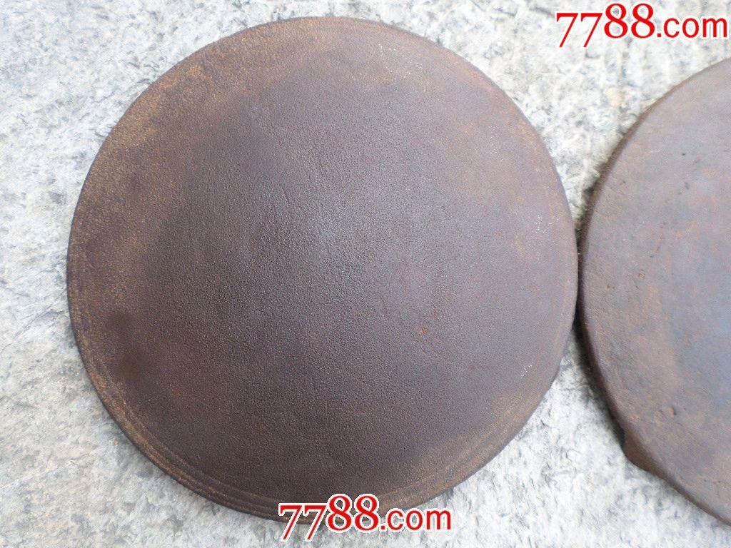古玩杂项老铁器日用民俗老旧物件金属器具烙饼锅铁平底锅铸铁鏊子