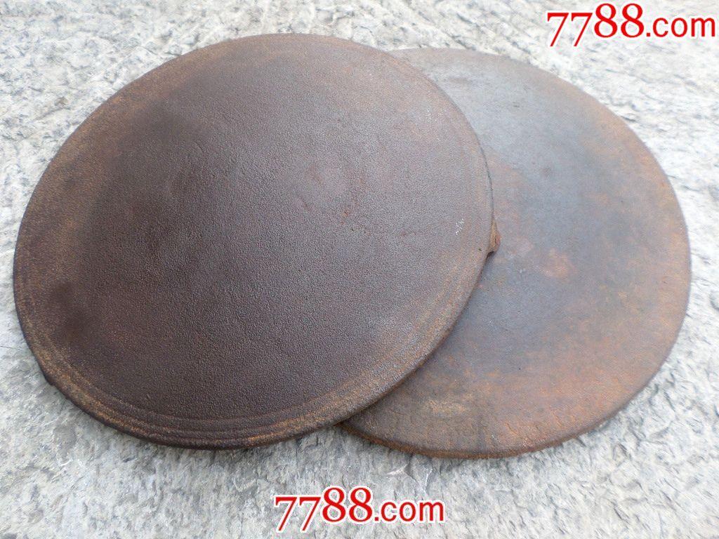 古玩杂项老铁器日用民俗老旧物件金属器具烙饼锅铁平底锅铸铁鏊子图片