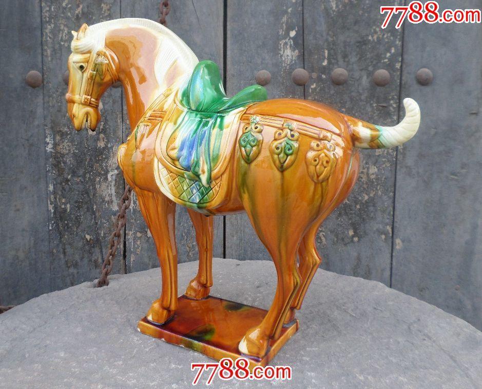 古玩杂项陶器陶俑陶瓷动物塑像十二生肖属马摆件正宗洛阳唐三彩马