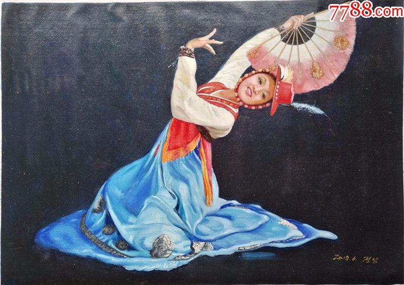 朝鲜人民画家京南人物油画扇子舞美女图片