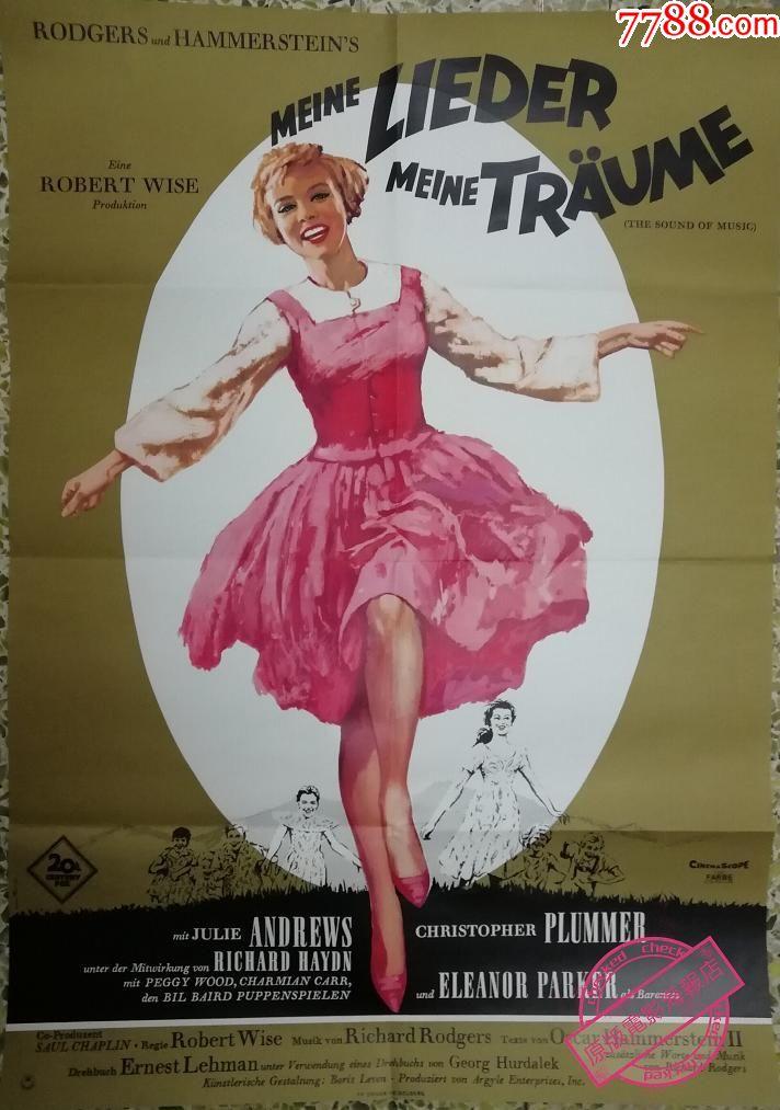 经典影片《音乐之声》德国版原版电影海报