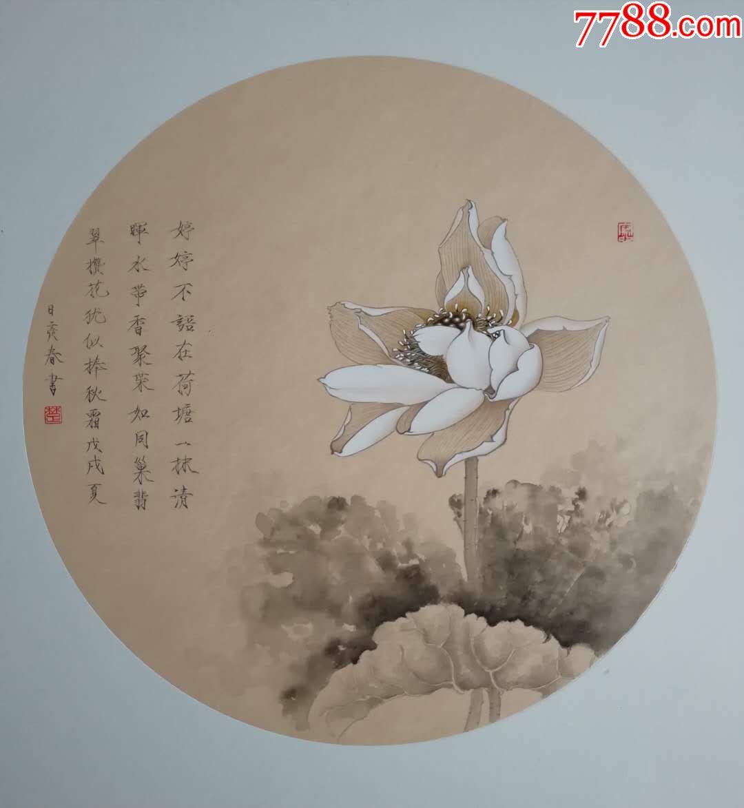 纯手绘工笔画花鸟扇面楚彦春50x50cm