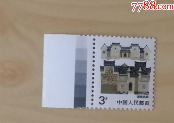 【完美左黑色标】3分湖南民居【可打折】(se60664821)_