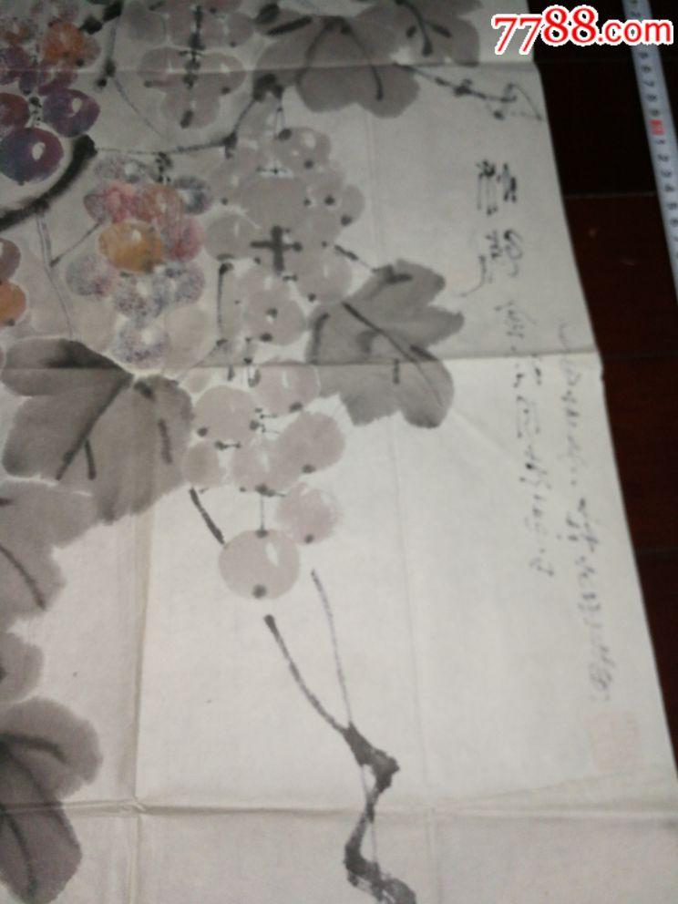 杜方平画葡萄_价格2900.