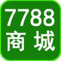 測試商品(se60677044)_7788舊貨商城__七七八八商品交易平臺(7788.com)
