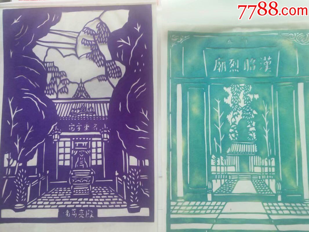 中国民间剪纸,中国民间刻纸成都武侯祠风景一套8张全——3407