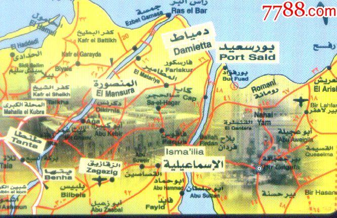埃及ic卡,塞得港港口图片