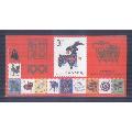 1991年中國郵票總公司1980年至1988年最佳郵票年歷(12張全)(se60847042)_7788舊貨商城__七七八八商品交易平臺(www.799868.live)