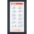 1985年年歷卡,恭賀新禧--加拿大魁北克(se60966833)_7788舊貨商城__七七八八商品交易平臺(www.799868.live)