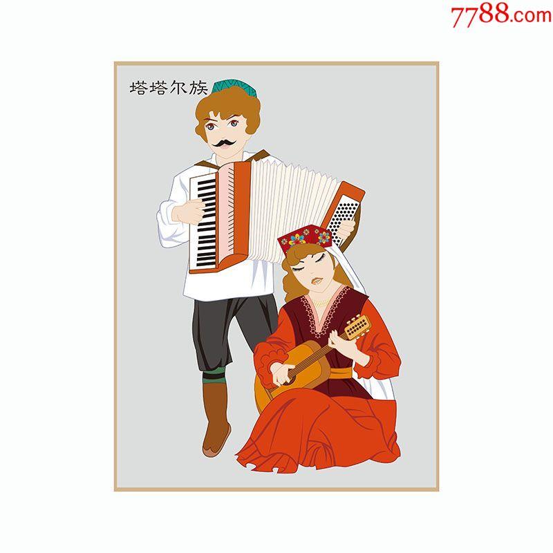 56个少数民族民俗人物服饰服装卡通图案传统歌舞画怀旧文艺馆宿舍装饰图片