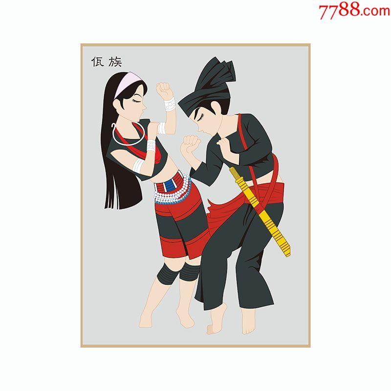 56个少数民族民俗人物服饰服装卡通图案传统歌舞画怀旧文艺馆宿舍装饰